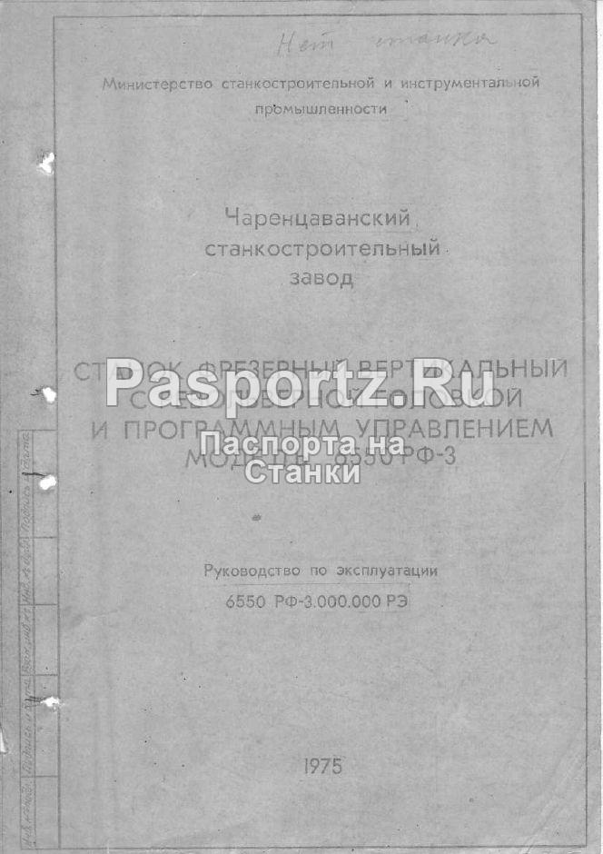 Постпроцессоры Список 2 - postprocessor.su
