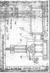 листогиб ИБ2220В